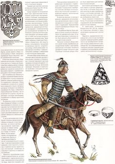 Central Asian Turk warrior