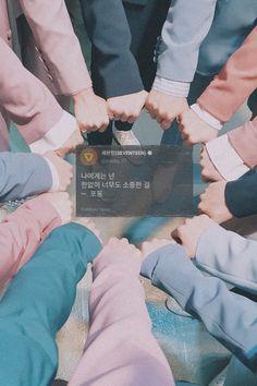 Seventeen Lyrics, Seventeen Album, Dino Seventeen, Woozi, Wonwoo, Jeonghan, Seventeen Wallpaper Kpop, Seventeen Wallpapers, Baile Hip Hop