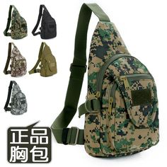 Aliexpress.com : Buy Camouflage hamburger chest pack outdoor chest pack one shoulder sports backpack portable camping tactical small chest pack man from Reliable leather messenger bag men suppliers on Yammy Si's store. $20.69