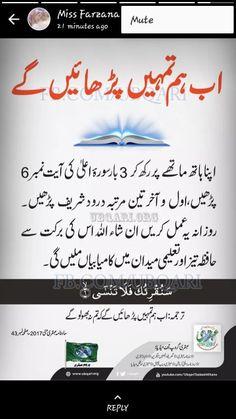 Islamic Phrases, Islamic Dua, Islamic Messages, Quran Quotes Inspirational, Islamic Love Quotes, Prayer Verses, Quran Verses, Islam Hadith, Islam Quran