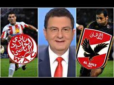 Z TVmaroc: شاهد تقرير لمن الغلبةعلى قناة فرنسية عن نهائي الود...