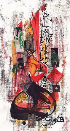 abdallah akar arabic paintings, calligraphy, texture
