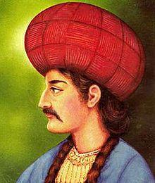 IRAN History from Safavid dynasty to Pahlavi dynasty Pahlavi Dynasty, Sassanid, Achaemenid, Ancient Persia, Jojo Bizzare Adventure, The Province, Historian, Portrait, Culture