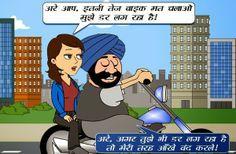 Santa & Wife Preeto Hindi Joke Picture #hindijokepic #hindijokes