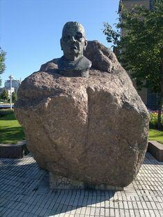 Veikko Leppänen: J.K. Paasikivi (Kerava 1970)