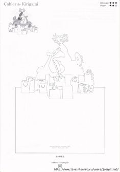 cahier kirigami 11. Обсуждение на LiveInternet - Российский Сервис Онлайн-Дневников
