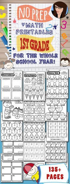 No Prep Math Printables for the Whole School Year - 1st Grade (135+ pages) https://www.teacherspayteachers.com/Product/NO-PREP-Math-1st-Grade-Printables-for-the-WHOLE-School-Year-1962875