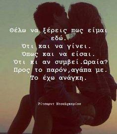 love me εικόνα