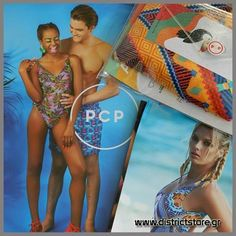 PCP swimwear and #beach towels . The new obsession. #DistrictConceptStore #ioannina #greece where you meet the #fashion #trends. Soon online. #Summer is coming #pcpswimwear have fun