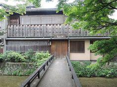 祇園の伝統建築貸します 京都市が初、家賃月50万円