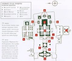 Kailasa temple also known as Kailasanatha. 1st floor plan. Indian Hindu temple