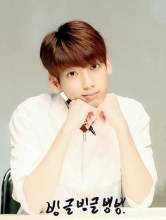 Ym Boyfriend Kpop, Boyfriend Memes, Jo Youngmin, Fans Cafe, Starship Entertainment, K Idols, Boyfriends, Twins, Best Friends