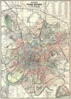 Old Vintage cityplan / citymap of Moscow from 1917