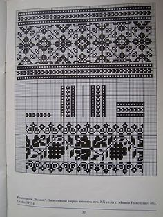 Gallery.ru / Фото #64 - Вишиванки - widpuckau Ribbon Embroidery, Embroidery Patterns, Stitch Patterns, Cross Stitch Borders, Cross Stitching, Pillowcase Pattern, White Crosses, Stitch 2, Diy And Crafts