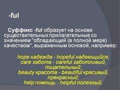 English For Life | Английский для всех