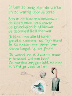 gedicht: Simon van der Geest / beeld: Annemoon van der Steen ⓒ plint