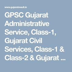 GPSC Gujarat Administrative Service, Class-1, Gujarat Civil Services, Class-1 & Class-2 & Gujarat Municipal Chief Officer Service, Class-2 Exam Paper-2 Final Answer Key | Gujarat Result Chief Officer, Exam Answer, Exam Papers, Civil Service, Question Paper, Reading, Reading Books
