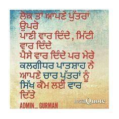 """. . . . JHOOLDE NISAAN SADA PANTH MAHARAJ K . . . . . #DHAN#DHAN#GURU#GOBIND#SINGH#JII . . . . . . . . . KIRPA RKHNE PATSHAH JII , SADE TO V SIKHI SIDAK…"" Gurbani Quotes, Nice Quotes, Hindi Quotes, Best Quotes, Quotations, Nanak Dev Ji, Guru Gobind Singh, Punjabi Quotes, Crochet Bracelet"