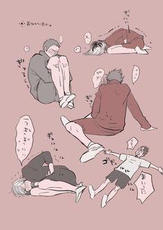 Very tired souls Sugawara Koushi, Kuroo, Sketchbook Tumblr, Haikyuu, Kagehina, Karasuno, Pose Reference, Hanging Out, Pixiv