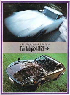「グッとくる自動車広告 (1970年代前半日産編…その2)」チョーレルのブログ記事です。自動車情報は日本最大級の自動車SNS「みんカラ」へ!