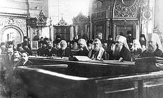 Session of the Local Council of the Russian Orthodox Church, saint Tichon of Moscow February Revolution, Canon Law, Church Of Scotland, Churches Of Christ, Carthage, Lutheran, Roman Catholic, Russian Orthodox, Moscow
