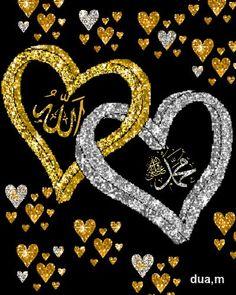 Kaligrafi Allah, Allah Love, Allah Calligraphy, Islamic Art Calligraphy, Sad Wallpaper, Islamic Wallpaper, Islamic Images, Islamic Pictures, Coran Tajwid