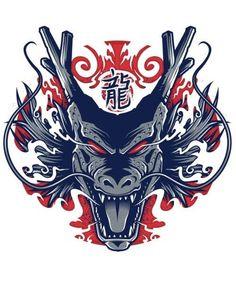18 ideas for tattoo dragon ball shenron Z Tattoo, Tattoo Drawings, Dragon Ball Gt, Dragon Art, Shen Long Tattoo, Sheng Long, Anime Tattoos, Tatoos, Samurai Art
