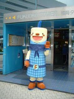 Futa-Kun, mascot of Fukuoka Tower, Fukuoka Pref. Kyushu, Japan
