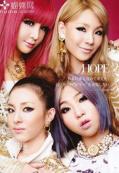 favorite Kpop group! 2NE1