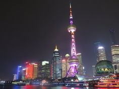 """Shanghai by night"" by TravelPod blogger midlifecruisers from the entry ""Day in Shanghai"" on Wednesday, April 15, 2015 in Shanghai, China"