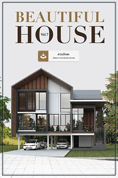 W-134 Double Space, Model House Plan, Home Design Plans, House Floor Plans, Beautiful Homes, Construction, House Design, Cabin, Flooring