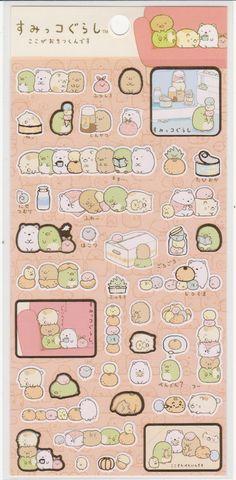 Sumikko Gurashi Stickers - Reference B2654