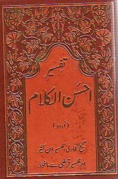 Tafseer Ahsanul Kalam Quran with Urdu Translation (Pocket size) - The Islamic Place Quran Tafseer, Quran Urdu, Free Pdf Books, Free Books Online, Free Ebooks, English Books Pdf, Free Dictionary, Book Categories, Urdu Novels
