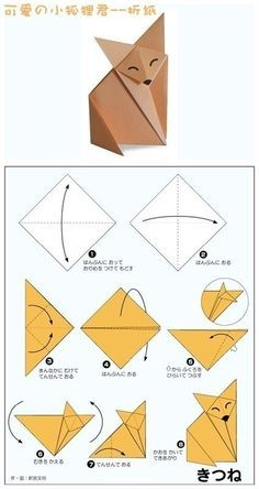 Origami fox - the instructions aren't in English, but the diagram is pretty good so it should be doable! #kids #craft #art