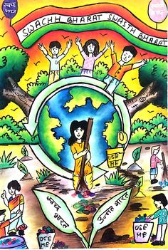 clean india posters for kids ~ clean india posters - clean india posters drawing - clean india posters design - clean india posters for kids - clean india posters cleanses - clean india posters charity water Earth Drawings, Art Drawings For Kids, My Drawings, Save Earth Drawing, Nature Drawing, Clean India Posters, Save Water Poster Drawing, Drawing Competition, India Painting