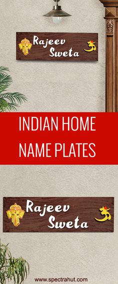 Custom Wooden Name Plates. Give Your Home A Personalized Name With