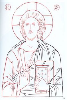 Religious Icons, Religious Art, Painting Process, Painting Techniques, Christ Pantocrator, Eagle Tattoos, Byzantine Art, Orthodox Icons, Christian Art