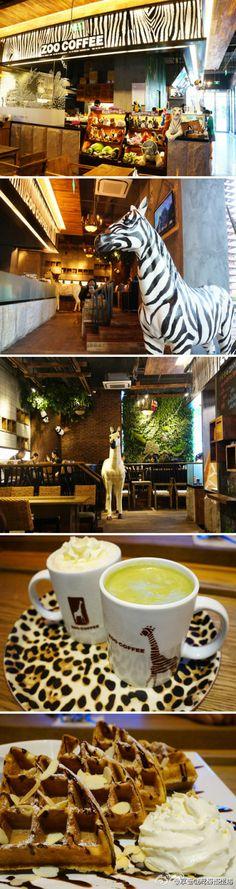 Zoo Coffee  (주커피), 이화여대 서울,한국 여행,모바일가이드