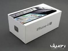 الحبة الاخيرة من ايفون IPhone 4S , 8GB ، جديد بكرتونه شد المصنع ..