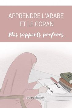 Learn Arabic and Koran: the tools I use for myself and for … – Education Subjects Teacher And Student Quotes, Quotes For College Students, College Quotes, Inspirational Quotes For Students, Motivational Quotes, Quotes Quotes, Star Wars Quotes, Coran Islam, Islamic Prayer
