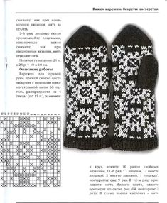 Knitted Mittens Pattern, Knit Mittens, Mitten Gloves, Knitting Socks, Knitting Charts, Knitting Patterns, Yarn Needle, Projects To Try, Handmade