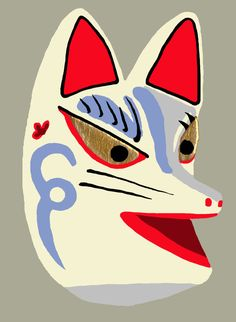 Inari Ōkami #illustration