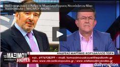 (ΒΙΝΤΕΟ) Ο ΜΑΡΤΙΝΗΣ ΑΠΟ ΤΗ ΦΥΛΑΚΗ ΠΡΟΑΝΑΓΓΕΛΕΙ ΠΟΛΙΤΙΚΑ ΒΡΑΧΙΟΛΑΚΙΑ !!! http://www.kinima-ypervasi.gr/2017/05/blog-post_301.html #Υπερβαση #Nikolopoulos #Μαρτινης #Greece
