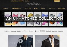 FreshNeck - Google 検索