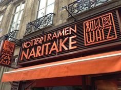 Photo of Kotteri Ramen Naritake --- 31 Rue des Petits Champs 75001 Paris  ---- Quartier Opéra