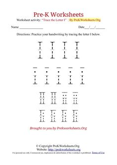 pre k tracing worksheet i - Pre K Worksheet Printables