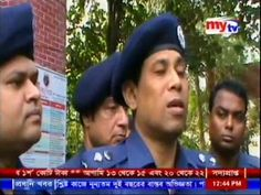 BD News 24 Bangla Live TV Noon 3 November 2016 Bangladesh TV News