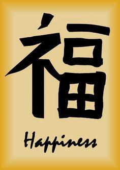 chinese calligraphy - Google-haku