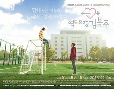 """Weghtlifting Fairy Kim Bok Joo""  Baru tayang 2 eps tapi sepertinya seru.. because i like Nam Joo Hyuk too 😆"