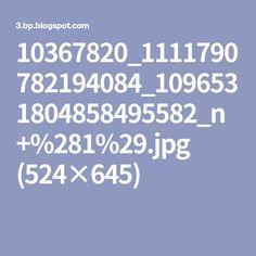 10367820_1111790782194084_1096531804858495582_n+%281%29.jpg (524×645)